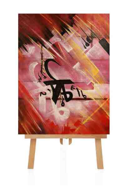 abstrakte Typo Ölgemälde