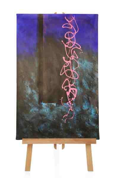 schmales abstraktes Bild
